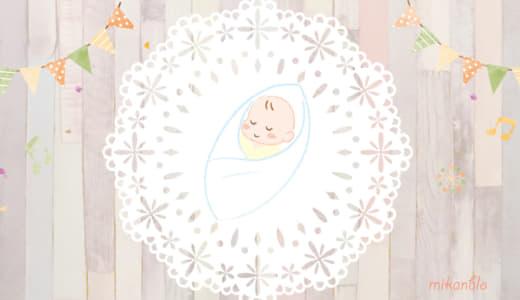 夜泣きしない寝かしつけのコツ!赤ちゃんがぐっすり眠る睡眠環境6つ