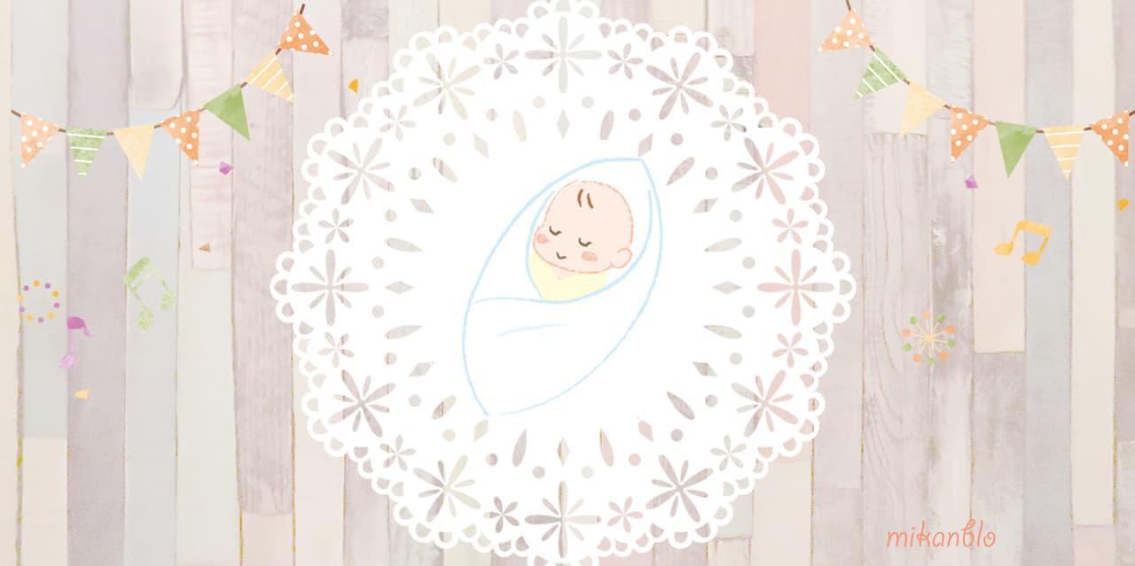赤ちゃんがぐっすり眠る夜泣きしないコツ