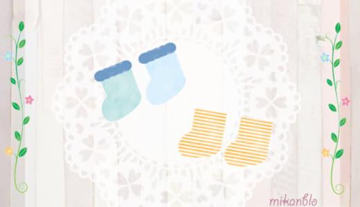 赤ちゃんに靴下は必要?室内で履かせる時の注意点と靴下の選び方