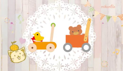 赤ちゃん用手押し車を比較!選ぶ際のポイントは?