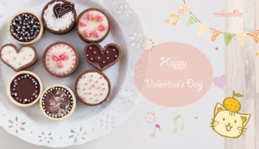 【バレンタイン2019】気持ちが伝わる本命チョコ8選!
