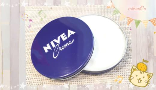 ニベア青缶で妊娠線予防できるって本当?実際に試してみた効果をレポ!