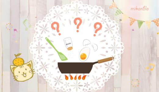 1歳過ぎたらどんな物食べさせてる?ズボラママの献立1週間